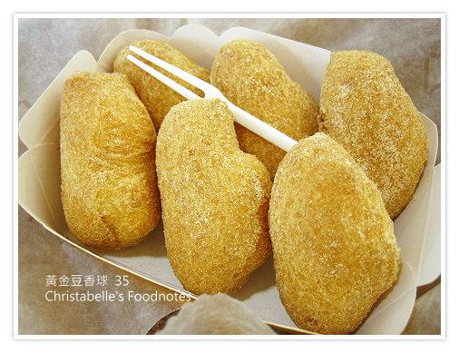 mr. donut 黃金豆香球