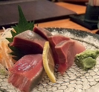 hamachi-at-sun-with-moon