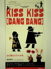 kiss kiss (bang bang) (latekommer) Tags: cameraphone england cinema film movie tickets ticketstubs tokyo britishfilm chrispenn movietickets assasin  kisskissbangbang paulbettany stellanskarsgrd