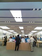 Apple Store @ Tenjin, Fukuoka