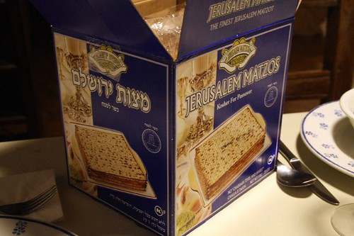 Our ginormous box of matza