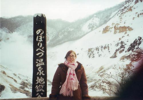Noboribetsu, Japan 2003