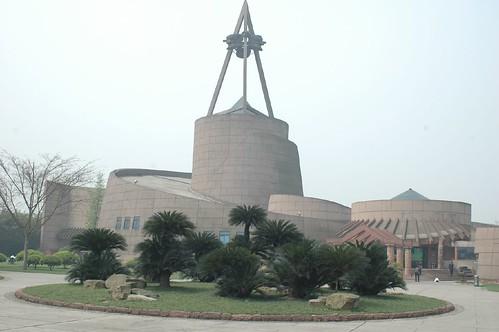 三星堆博物馆
