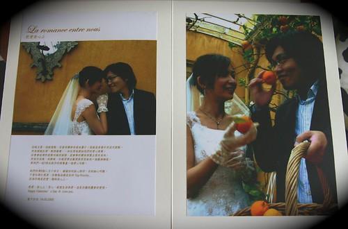 婚紗照-在普羅旺斯說我願意