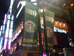 Starbucks @ Seoul