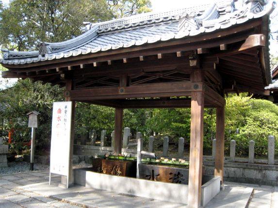 京都・城南宮48 手水舎(ちょうずや)