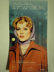 far from heaven (latekommer) Tags: cameraphone usa cinema film race america movie ticketstubs tokyo unitedstates suburbia class taboo movietickets motionpicture  dennisquaid juliannemoore toddhaynes dennishaysbert americanfilm