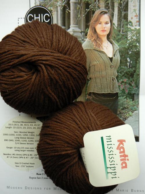ariann yarn