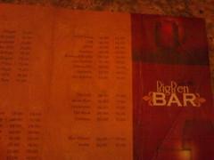 BigBenBar (Saurabh Chakote) Tags: art bar menu print big ben maroon card coimbatore saurabh chakote