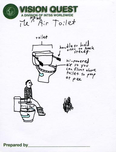 nike_air_toilet