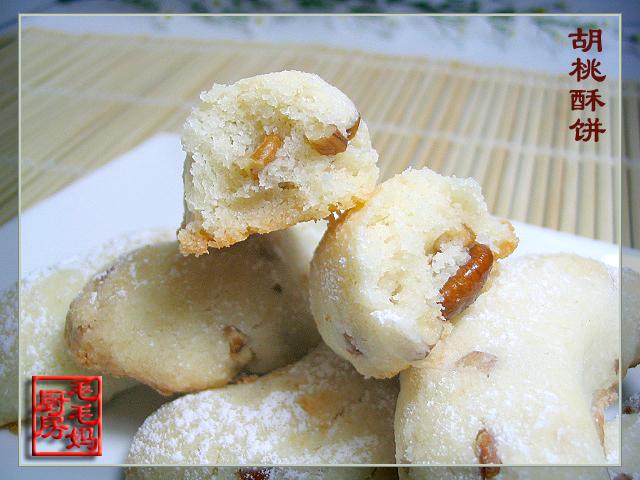 471951360 9fda01f11d o 胡桃酥饼