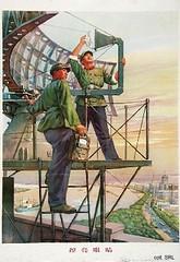 pla18 (alex2go) Tags: china poster war russia propaganda oldschool retro communism posters naive ussr alex2go