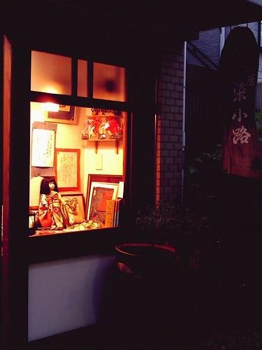 Xiaostyleその41:神楽坂編 10