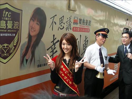 多岐川華子 画像17