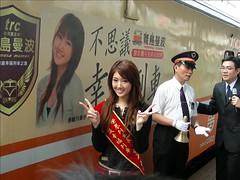 多岐川華子 画像8