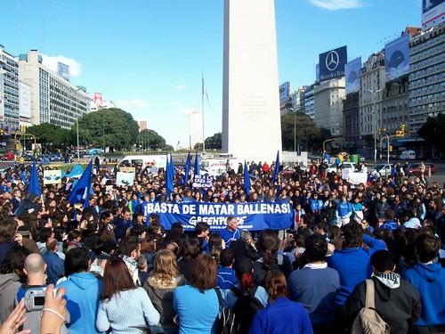 Gran Marcha Azul