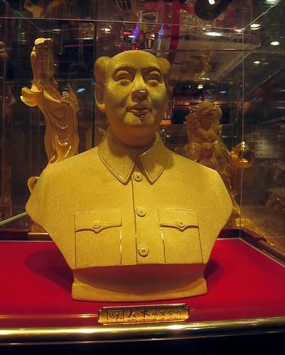 Golden Mao