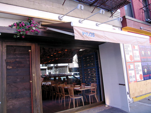 Pylos a greek odyssey in the east village the amateur gourmet welcome to pylos home of one of the most transportive restaurant experiences ive had in recent memory i was in the east village during the week last week publicscrutiny Image collections