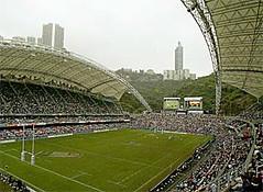 Stadium rugby