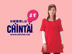 CHINTAI 2