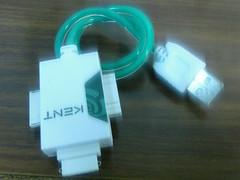 KENT ULTRA USB 携帯電話充電器