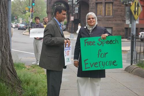 Free Kareem rally AIC