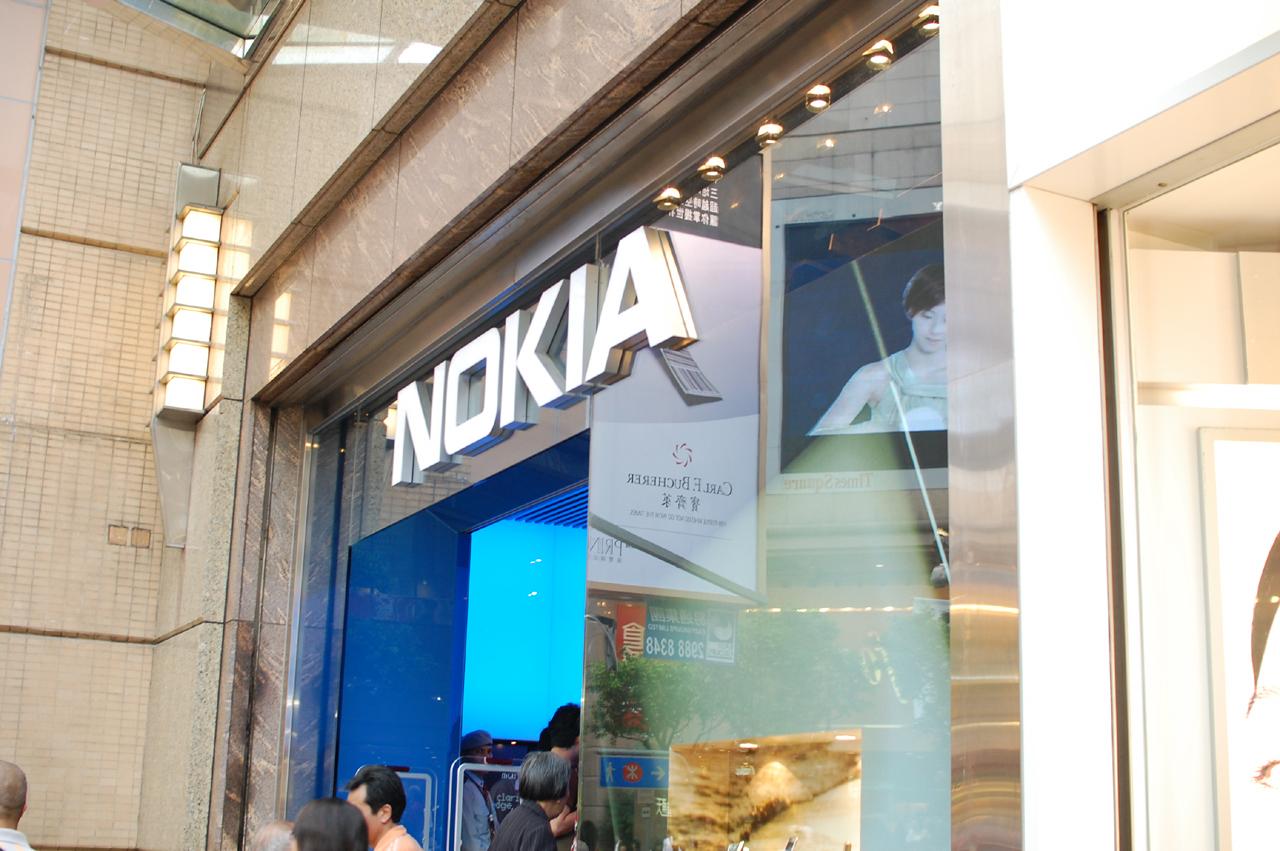 Nokia Sore HongKong