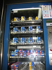 printer ink cartridge vending machine