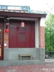 遊樂區28 (Ralph Kuo) Tags: 兒童樂園