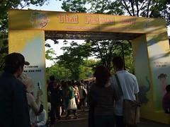 Thai Festival 2007���塹�ڸ����