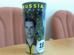 Borussia Dortmund - Lars Ricken - 18