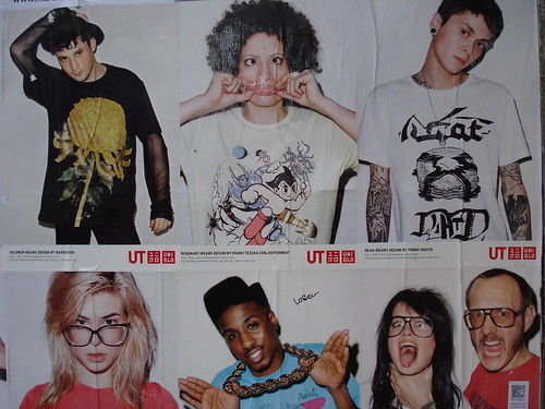terry richardson for uniqlo
