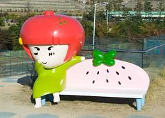 3:31 pm, Years Ago, Heyri Art Valley (Outside Seoul) (yusheng) Tags: korea southkorea paju heyri heyriartvalley