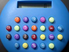 おもちゃ電卓