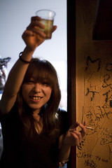 _MG_9104 (xtremevisuals) Tags: girl japan hokkaido drinking smoking izakaya tomakomai