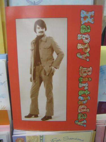Seventies Dude