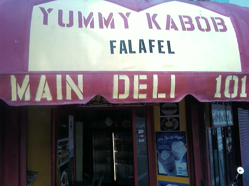 Downtown Falafel Place