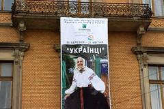 Poster: Ukrainians (Anatoliy Odukha) Tags: lviv lvov
