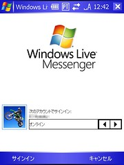 Windows Live for Windows Mobile/Windows Live Messenger編