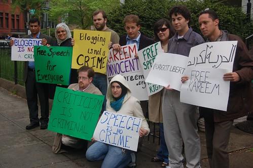 Free Kareem crowd