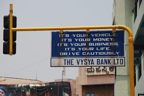 Bizarre road signals