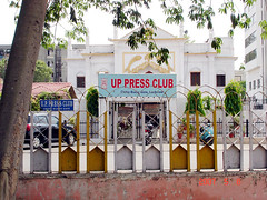press-club-small (innocencenow) Tags: china up war battle british bazaar independance bazar journalism raja lucknow singh pradesh uttar mutiny 1857 uttarpradesh avadh oudh gadar nawabs awadh mutinyof1857 rajajailalsingh jailal