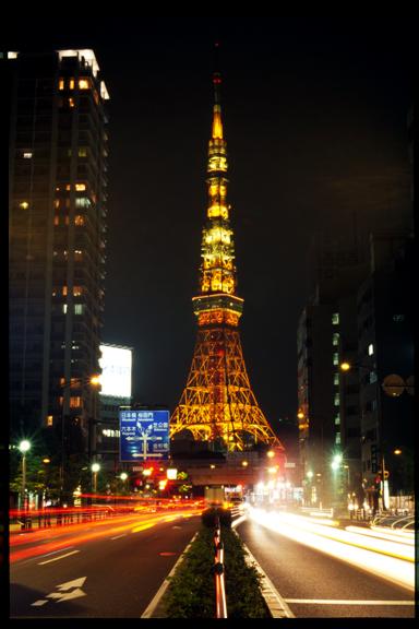 070508_FE2_MF50mmF1.4_KODAK_E100G-4-02 TokyoTower 東京タワー