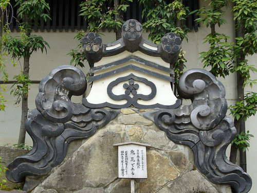 Paddock Café :: 大阪天満宮・参集殿の鬼瓦