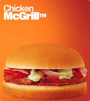 chickenmcgrill