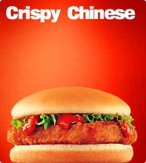 crispy chinese