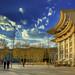 Montpellier Place du Nombre d' Or