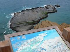 七美島上的小台灣