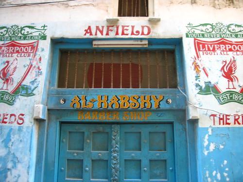 Al Habshy Barber Shop