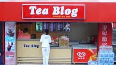 TEA BLOG by _borna, on Flickr
